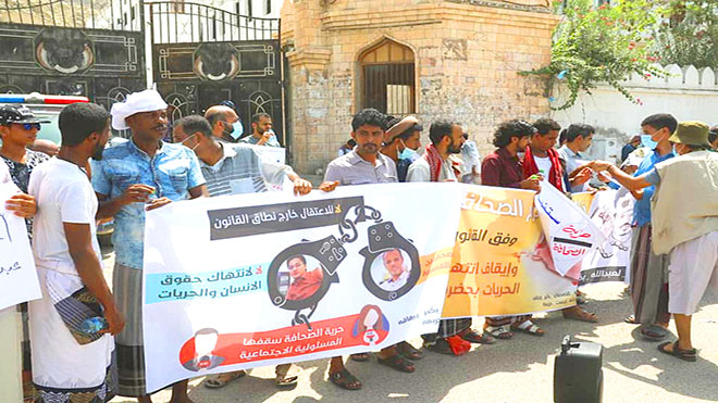 وقفة احتجاجية أمام ديوان المحافظة بمدينة المكلا