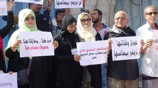 وقفة احتجاجية سابقة للمطالبة بإعادة مجد تلفزيون عدن