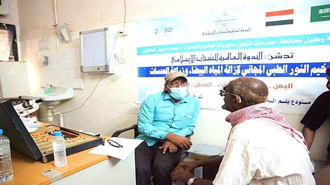 إطلاق مخيم مجاني لأمراض وجراحة العيون بالقطن
