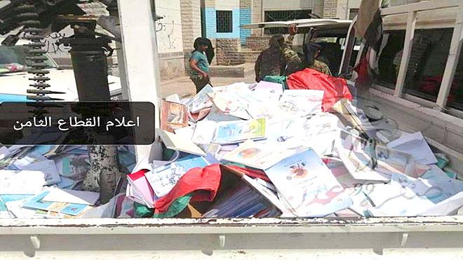 ضبط مطبعة تروج كتبا مدرسية لصنعاء في عدن