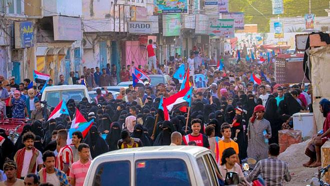 تظاهرة حاشدة للحراك الثوري  المكلا