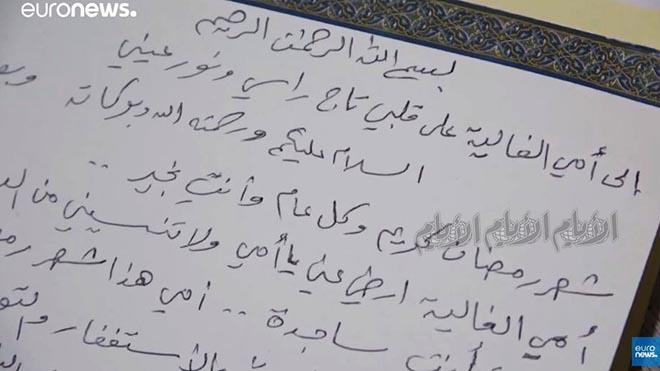 رسالة سابقة من أحد المحتجزين اليمنيين إلى والدته