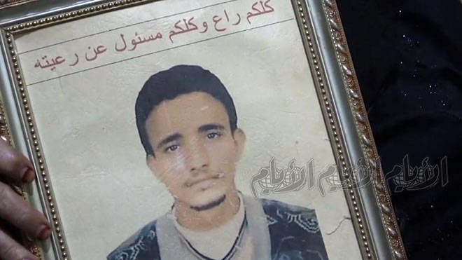 """أحد المحتجزين اليمنيين في """"غوانتانامو"""""""