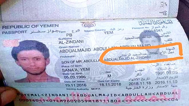 عثر على جواز سفره بمواقع قتالية بأبين قبل فرار منها