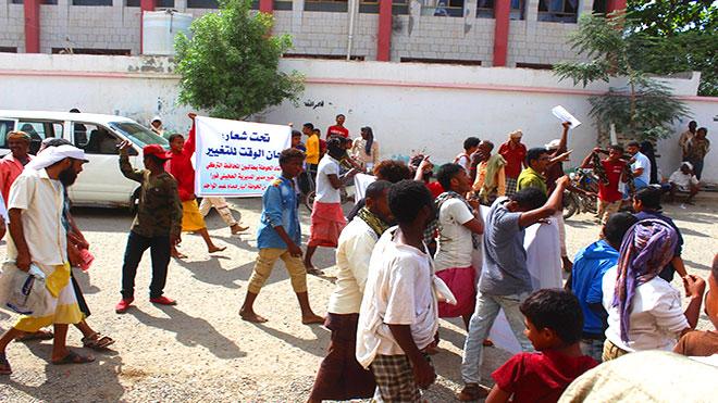 تظاهرة للمطالبة بإقالة مأمور الحوطة