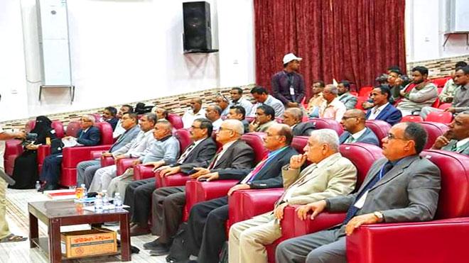 """بدء مؤتمر """"شبوة تاريخ وحضارة"""" بمدينة عتق"""