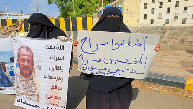 أمهات المختطفين تجدد مطالباتها بإطلاق سراح المعتقلين
