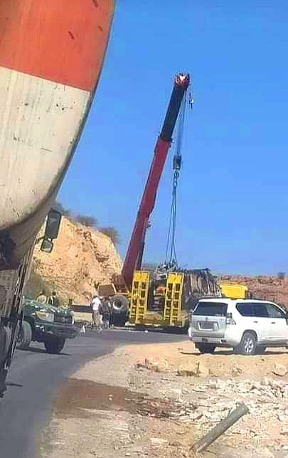 حادث لمدرعة سعودية