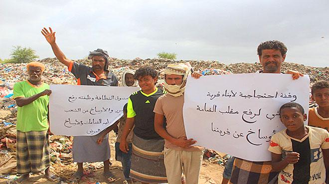 مواطنون يحتجون ضد مكب نفايات يهدد حياتهم وأراضيهم الزراعية