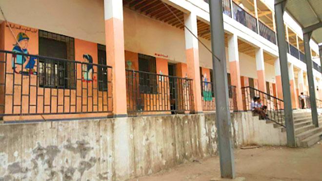 مدرسة أروى للتعليم الأساسي للبنات بمدينة كريتر