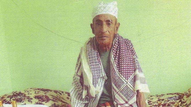 الشيخ امين سعيد باوزير