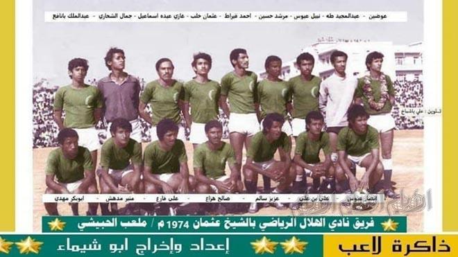 غازي عبده اسماعيل زيد