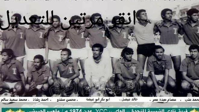 محمد سعيد سالم
