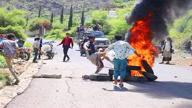 صورة للتظاهرات في الأرياف الجنوبية لمدينة تعز